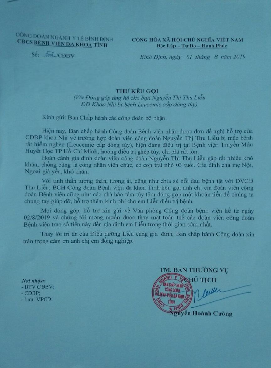 Thư kêu gọi về việc đóng góp ủng hộ cho bạn Nguyễn Thị Thu Liễu - Điều dưỡng khoa Nhi bị bệnh Leucemie cấp dòng tủy